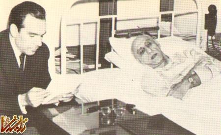 زندگانی دکتر حسین فاطمی  | عکس و تصاویر | www.Tarikhema.ir
